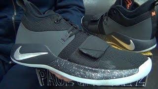 Nike PG 2.5 - Presentation #371 - SoleFinder