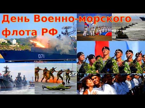 Мария Захарова МИД РФ фото в купальнике