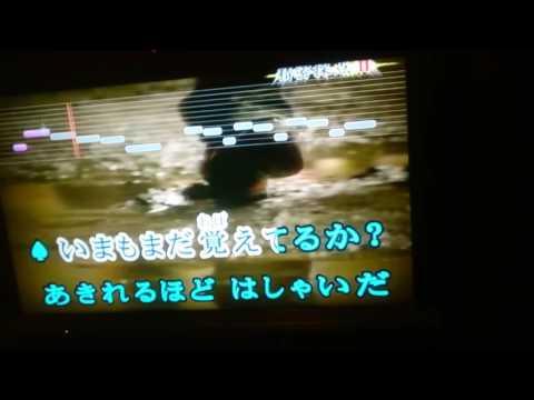 Distance 【EXILE】