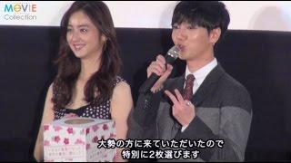 ムビコレのチャンネル登録はこちら▷▷http://goo.gl/ruQ5N7 映画『いきな...