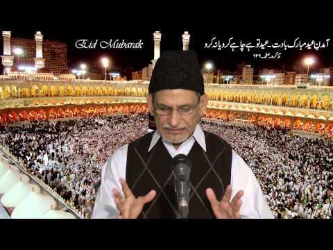 Eid-ul-Fitr Sermon 20.08.2012 - Hadhrat Abdul Ghaffar Janbah - Urdu