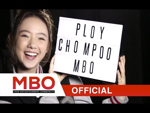 The Beginning Of MBO : Ploychompoo