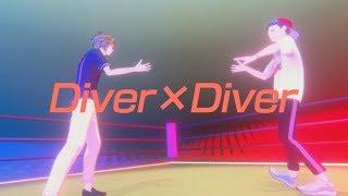 【MV】Diver×Diver / MonsterZ MATE