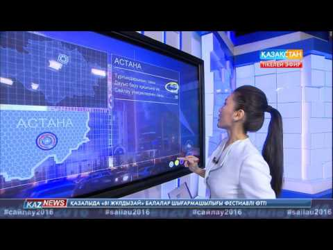 Kazakhstan channel Vizrt Showreel 2016