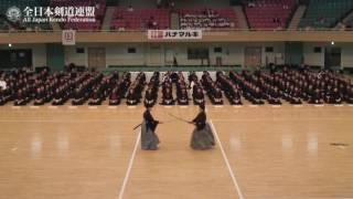 Nippon Kendo Kata Demonstration- 8th All Japan Women's Interprefecture Kendo Championship 2016