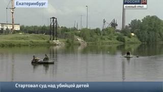 Россия-24. Южный Урал. 14 июля 2014