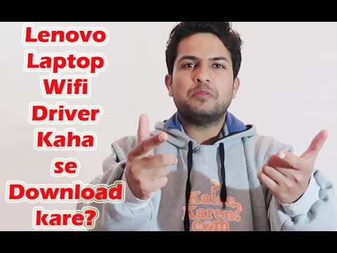 How to download Wifi driver in lenovo Laptop-Hindi | Lenovo laptop me wifi driver install kaise kare