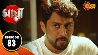 Maya - Episode 83 | 18th Nov  2019 | Sun Bangla TV Serial | Bengali Serial - yt to mp4