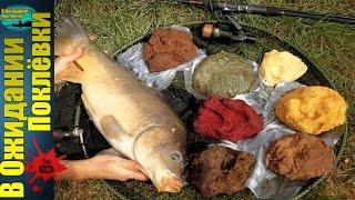 Пластилин для рыбалки своими руками .