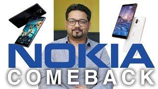 Comeback of Nokia in the Game! Nokia Returns   Urdu/Hindi   My Channel Video   Goher Ali Rizvi