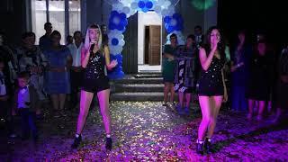 группа ТАЛИСМАН Кристина и Яна выступление на свадьбе песня перемирие