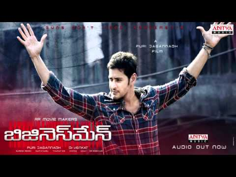 Businessman Chandamama Navve Song Promo.mp4 Travel Video