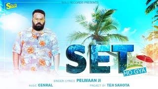 Set Ho Gya  |  Pelwaan Ji | Solo Records | Audio Song | NEW PUNJABI SONG 2020