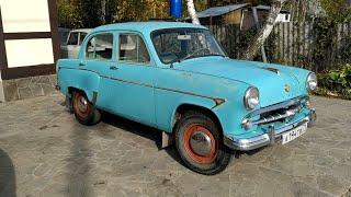 Москвич-407 1958 г.в. отмываю и ставлю на ход.