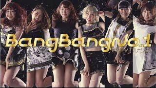 妄想キャリブレーション - Bang Bang No.1