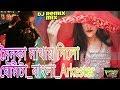Download Menoka Mathay Dilo Ghomta (Bengali New Mix)Dj Song || 2017 Latest Bengali Dj Song!! Bengali dj remix MP3 song and Music Video