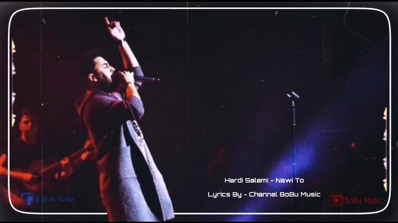 Hardi Salami - Nawi To - Lyrics هەردی سەلامی ـ ناوی تۆ
