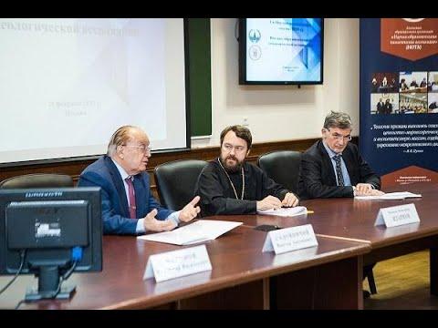 Президиум ВАК утвердил новый паспорт научной специальности 26.00.01 – Теология