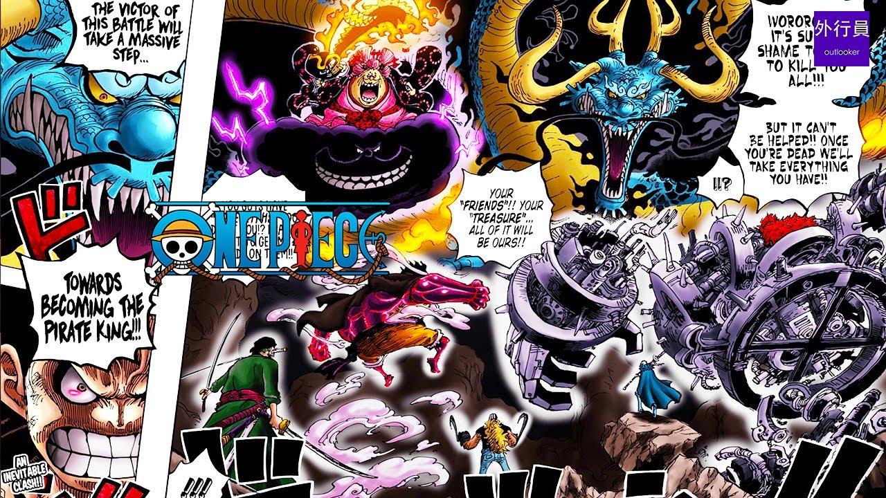 海賊王專題#977: 雙四皇vs五超新星第一輪復盤