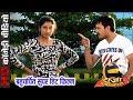 Comedy Scene || राजा छत्तीसगढ़िया - Raja Chhattisgarhiya || CG Superhit Movie Clip - 2018