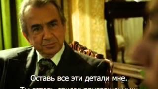 Карадай 88 серия (137). Русские субтитры