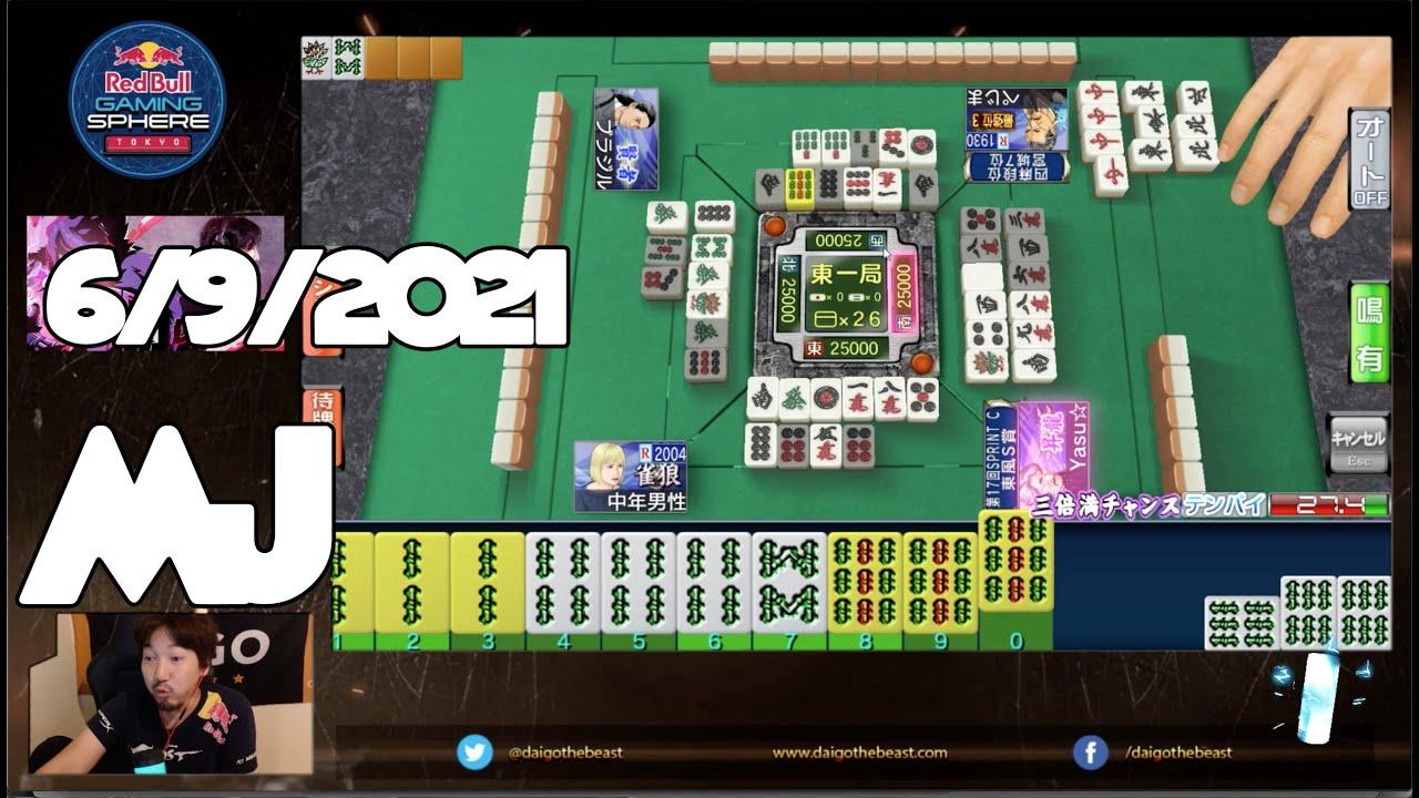 6/9/2021 ミルダム配信 Mildom - MJ Mahjong
