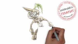 Как нарисовать куртого монстра карандашом за 36 секунд(Как нарисовать монстра поэтапно карандашом. Именно этим вопросом задается каждый подросток сталкиваясь..., 2014-07-18T19:21:23.000Z)