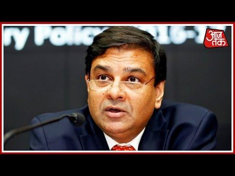 All India Bank Association Seeks Resignation Of RBI Governor