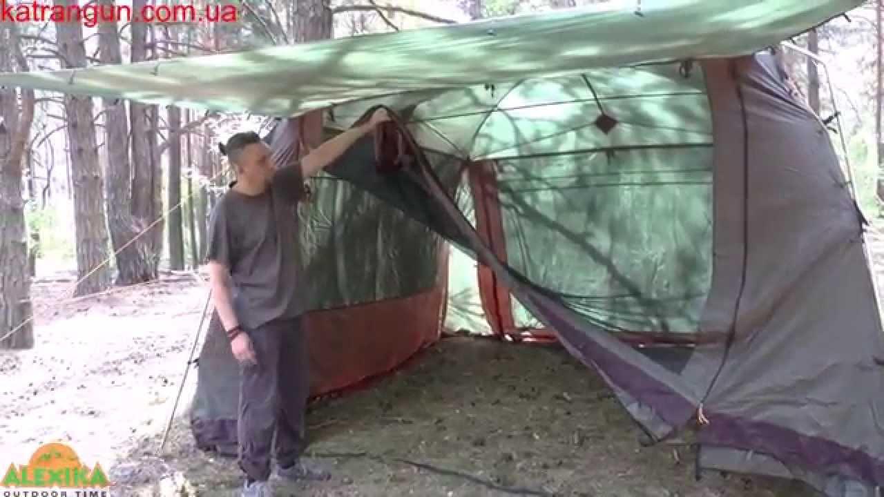 Палатка шатер с москитной сеткой Alexika china house luxe - YouTube