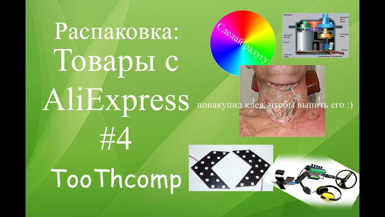 Объявление о продаже ручной металлоискатель в ивановской области на avito.
