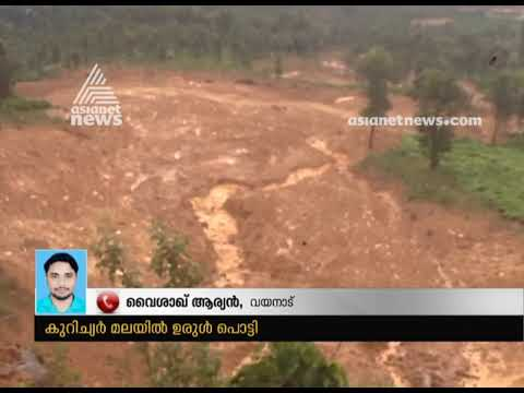 Heavy Rain And  Landslide At  Kurichyar , Wayanad