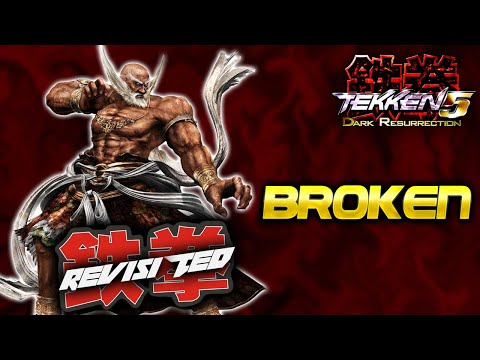 TEKKEN 5 DR Jinpachi Breakdown, Playable Boss Character!