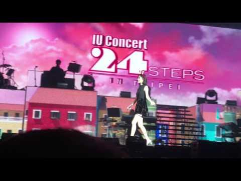 170107 IU Concert in Taipei  Photo Time 아이유 대만 콘서트  포토타임