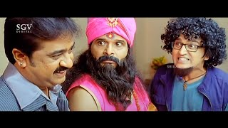 ಛತ್ರಿಗಳು ಸಾರ್ ಛತ್ರಿಗಳು Kannada Movie | Full Comedy Film | New Kannada Movies 2021 |Ramesh, S Narayan