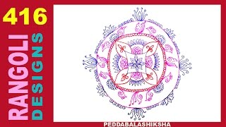 Video Quick & Easy Freehand Floral Rangoli - Muggulu - Kolam Design - 416 download MP3, 3GP, MP4, WEBM, AVI, FLV Juli 2018