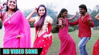 Gambar cover HD VIDEO # उ भुला गईली   Khesari Lal Yadav, Priyanka Singh # Masti Video# New Bhojpuri Hit Song 2017