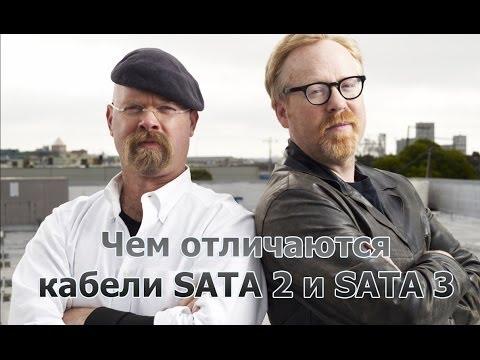 Чем отличаются кабели SATA 2 и SATA 3? Разрушители легенд.