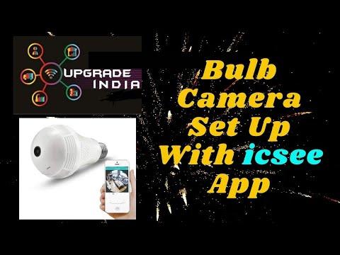 ICSEE camera setup | icsee camera setup in hindi | icsee camera by Upgrade India