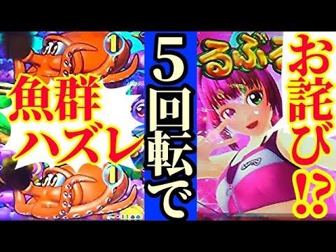 4円パチンコ貯金。第106回『最終戦!!!打つのは勿論、大海物語4でなけなしの4万円勝負です。』