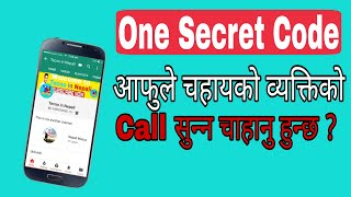 How to listen anyone phone call on your Mobile || Tecno in Nepali
