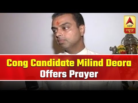 South Mumbai: Cong Candidate Milind Deora Offers Prayer At Home | ABP News
