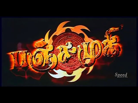 Anushka Shetty | Tamil Movies | Tamil Horror Movie | Tamil Family Entertainment Movies