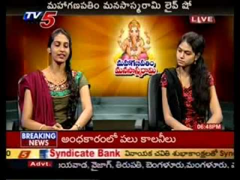 Tollywood Upcoming Singers Chit Chat with TV5