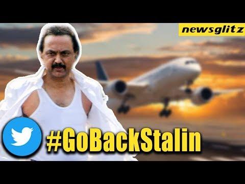 திமுக - பா.ஜ.க டுவிட்டர் போர் : DMK Satlin Is Trending National Wide #GoBackStalin   BJP