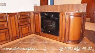 Кухня из Массива бука(Добро пожаловать на наш сайт www.ateliermebel.ru., 2013-02-20T18:55:36.000Z)