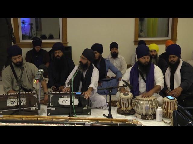 Bhai Sukhwinder Singh (UK) - Aarti Aarta & Shabad