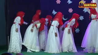 Betiya Song   Life of a Girl   6th Annual Day 2019   Qurtuba