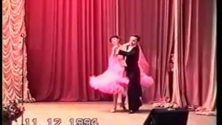 1994 Мегион Прометей, открытый урок по бальным танцам
