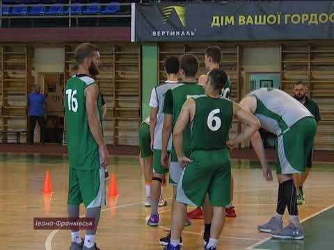 """БК """"Говерла"""" розпочинає 16 сезон у Вищій лізі"""