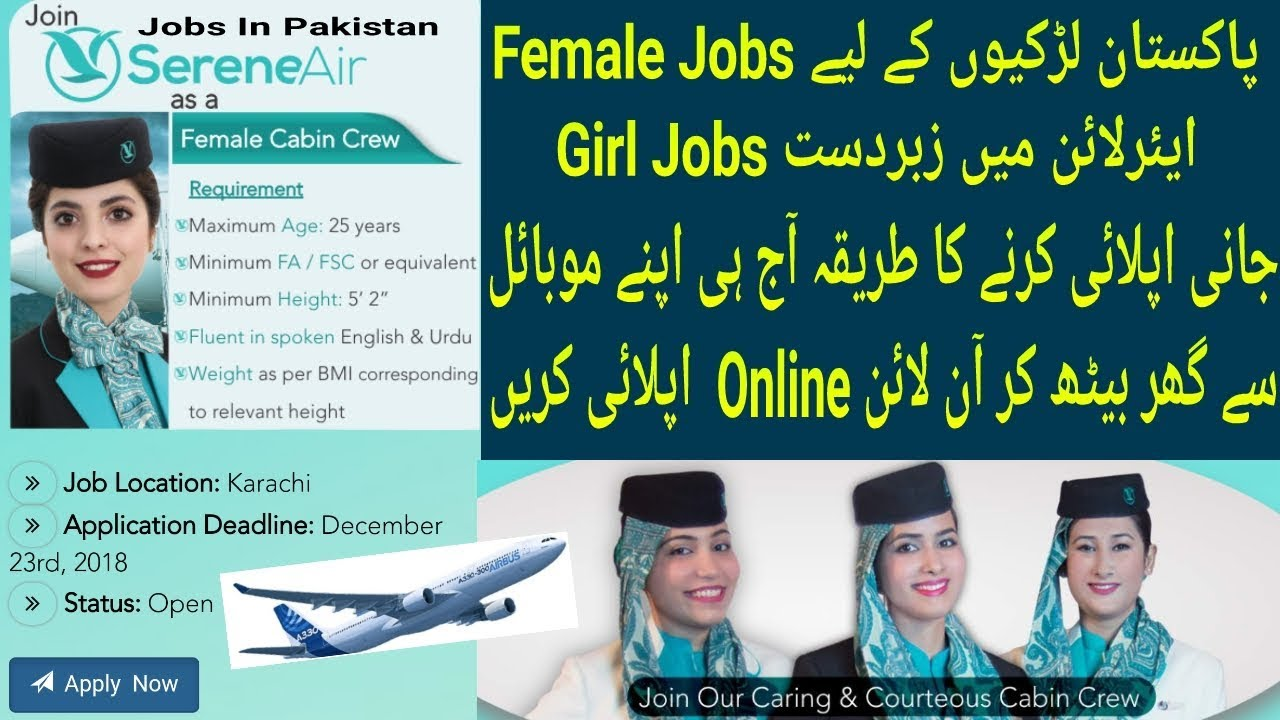 Pakistan Serene Airline Jobs For Female Air Caben Crew 2018 ll Apply Online  with Mobile Phone
